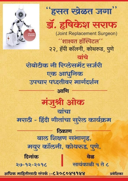 Lecture by Dr. Hrushikesh Saraf - Joint Replacement Consultant|Dr. Saraf's Joints Clinic|Karve Road ,Pune