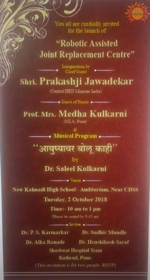 Invitation Card|Dr. Saraf's Joints Clinic|Karve Road ,Pune
